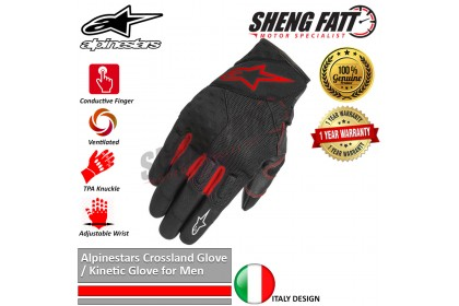 Alpinestars Crossland Glove / Kinetic Glove for Men