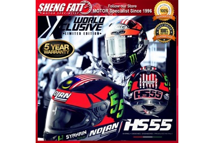 Nolan N60.5 Hafizh Syahrin 55 Pescao Fullface Limited Edition Full Face Motorcycle Helmet [ORIGINAL]