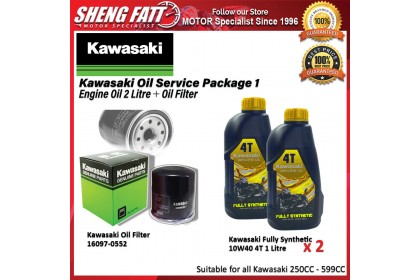 Kawasaki Oil Service Package for 250CC Motorbike (Kawasaki Fully Genuine Engine Oil 2 Litre + Oil Filter)