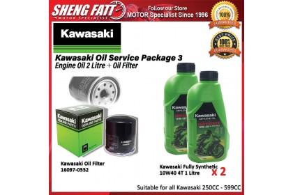 Kawasaki Oil Service Package for 250CC Motorbike (Kawasaki Semi Synthetic Engine Oil 2 Litre + Oil Filter)