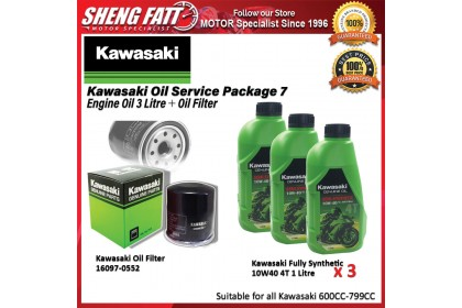 Kawasaki Oil Service Package for 600 CC Motorbike (Kawasaki Semi Synthetic Engine Oil 3 Litre + Oil Filter)