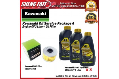 Kawasaki Oil Service Package for 600 CC Motorbike (Kawasaki Fully Genuine Engine Oil 3 Litre + Oil Filter)