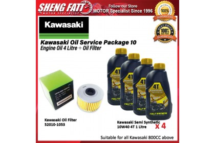 Kawasaki Oil Service Package for 800 CC Motorbike (Kawasaki Fully Genuine Engine Oil 4 Litre + Oil Filter)