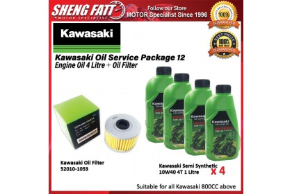 Kawasaki Oil Service Package for 800 CC Motorbike (Kawasaki Semi Synthetic Engine Oil 4 Litre + Oil Filter)