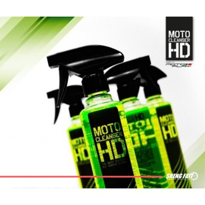 Moto Cleanser HD - MotorBike Chain/Rim/Sprocket Cleaning FREE Chain Brush