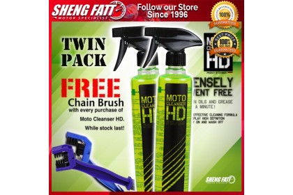 Moto Cleanser HD - TWIN PACK MotorBike Chain/Rim/Sprocket Cleaning FREE Chain Brush