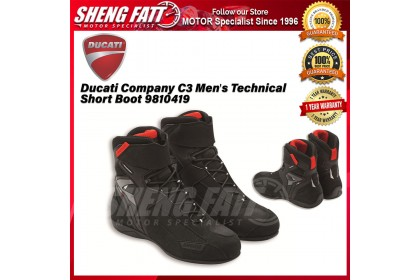 Ducati Company C3 Men's Technical Short Boot 9810419 - [ORIGINAL]