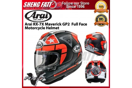 Arai RX-7X Maverick GP2  Full Face Motorcycle Helmet