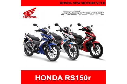 Honda RS150r Motorcycle 149 CC