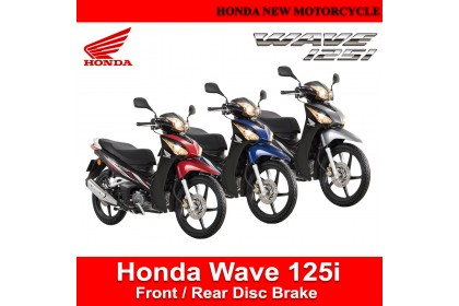 Honda Wave 125i Front/Rear Disc Brake Motorcycle
