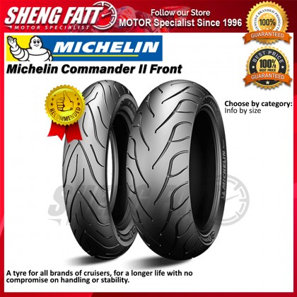 MICHELIN COMMANDER II FRONT TYRE MOTORCYCLE (ROAD CRUISER) : 80/90 - 21 (54H) - 140/75 R17 (67V)